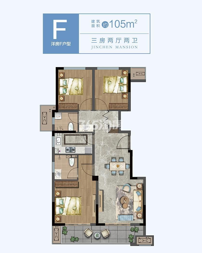 洋房F户型-105㎡三室两厅两卫