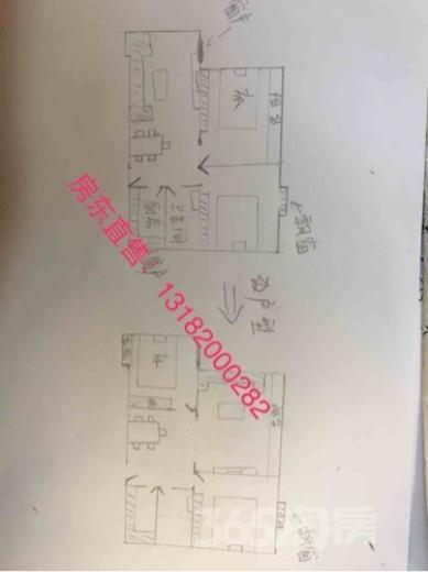 泰和佳园2室2厅1卫84.76平米毛坯产权房2013年建