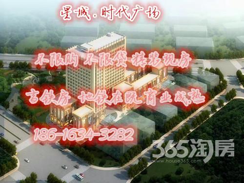 【苏州】-吴江-【星城.时代广场】,无竞争对手的市场,赚钱