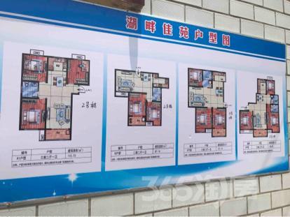 潘安湖泉城湖畔佳苑3室2厅1卫115平米毛坯