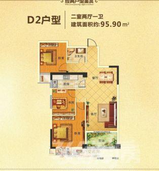 八闽名郡3室1厅1卫96平米2015年产权房中装