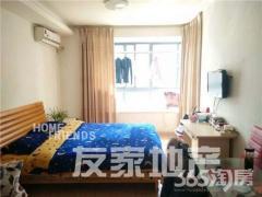 长江长现代城 精装修 一室一厅 看房方便 <font color=red>急租</font>