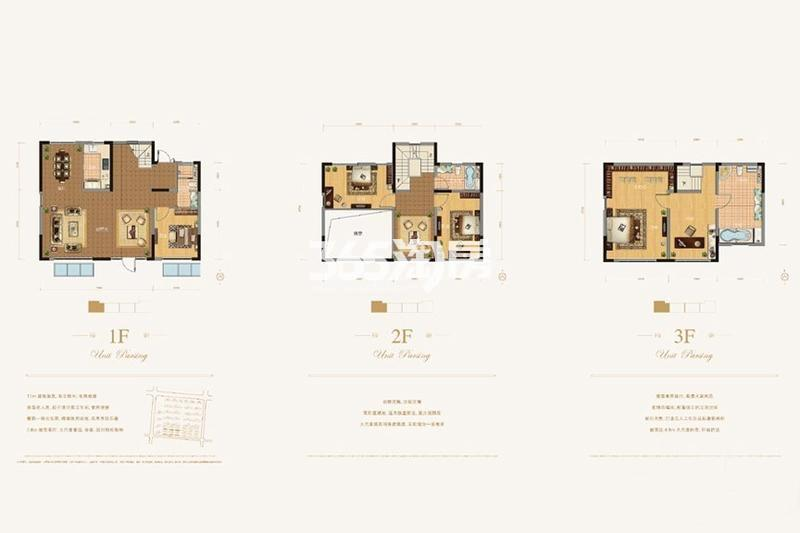 联排别墅端户E1户型 235㎡ 5室3厅1厨3卫