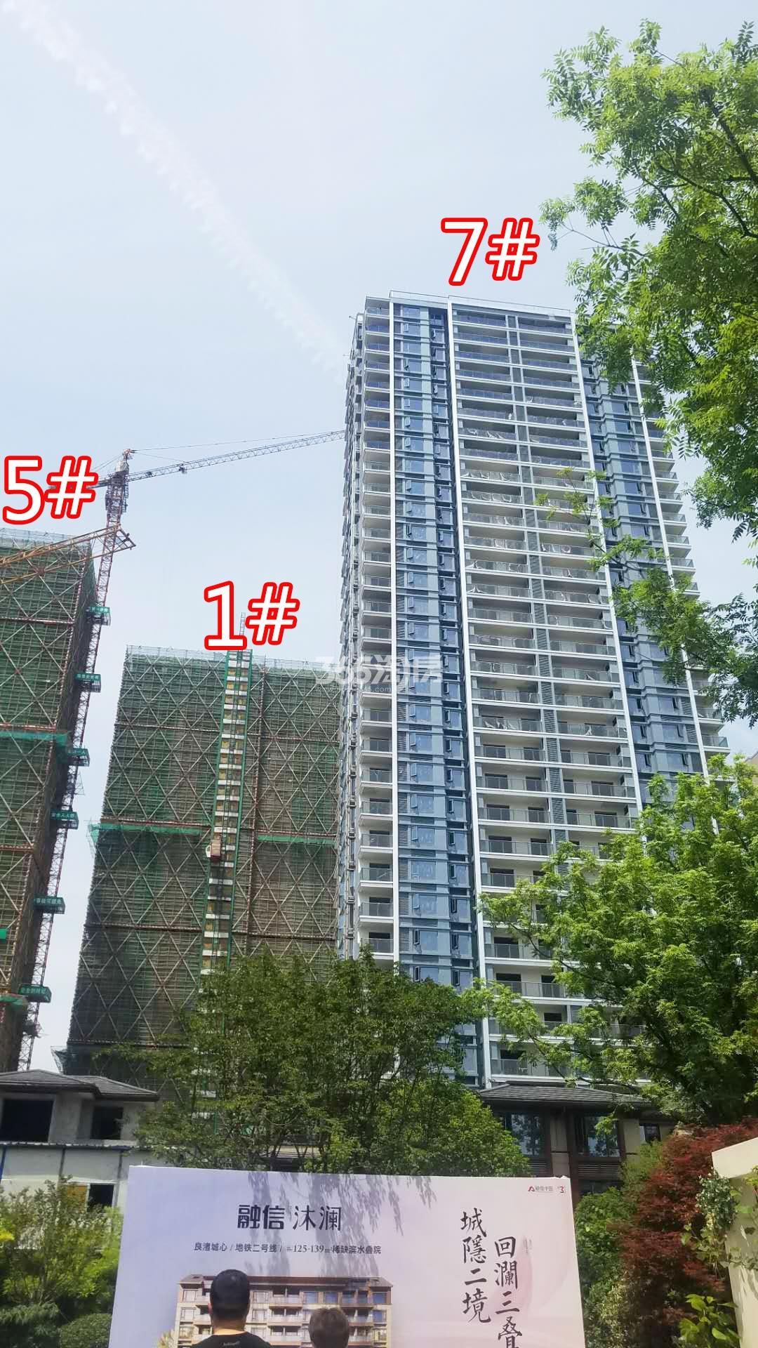 2018年5月融信澜天高层1、5、7号楼实景
