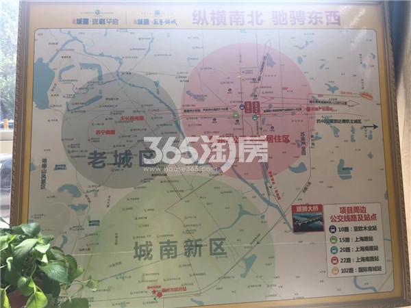 北京城建·珑樾华府实景图