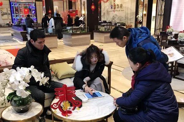 荣盛华府新春看房实景图(2018.2摄)