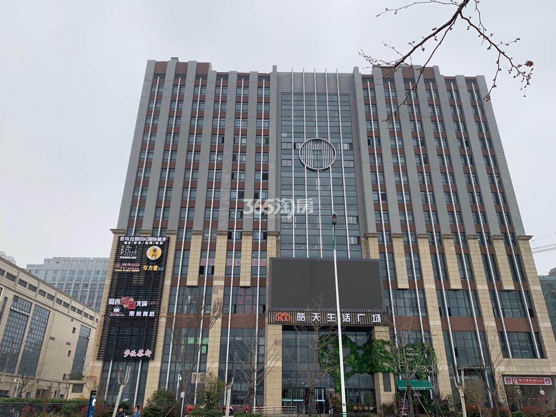雅居乐雅尊府周边商业配套-皓天生活广场