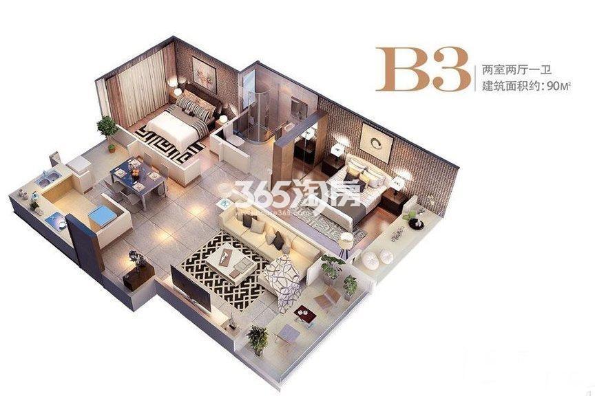 绿地国际花都B3户型两室两厅一卫一厨90㎡