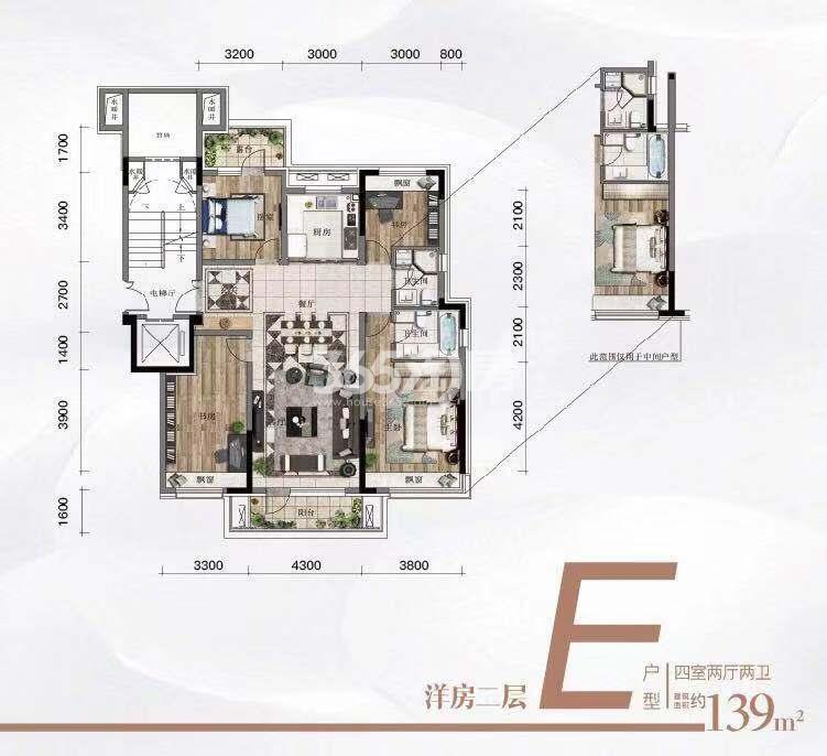 洋房二层139平