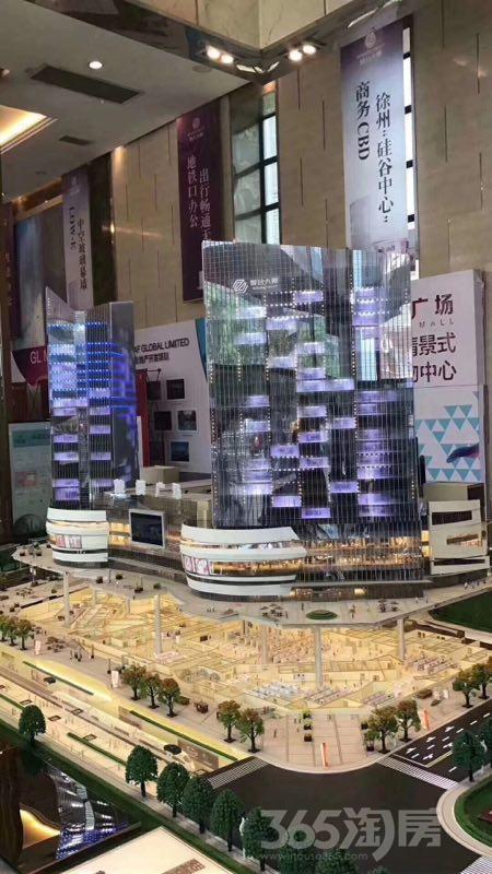 智谷大厦57平米2018年可注册公司精装