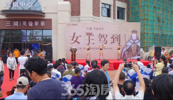 (三巽・英伦华第营销中心开放 滁州365淘房 资讯中心)