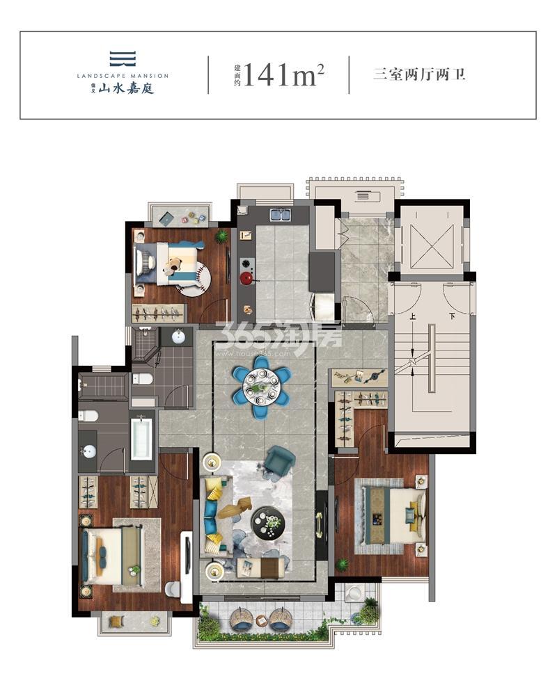 信义山水嘉庭141平洋房户型图