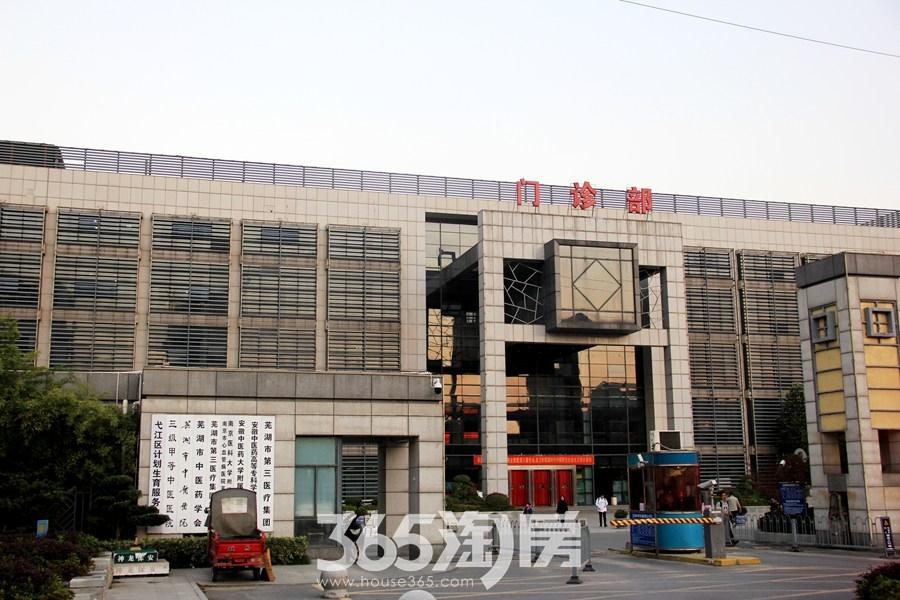 芜湖中医院实景图--医疗配套