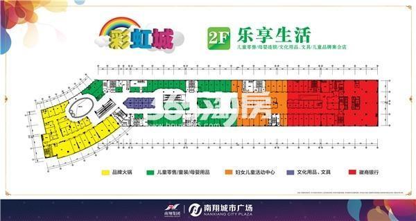 彩虹城3层商铺平面图2