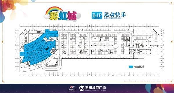 彩虹城负1层商铺平面图