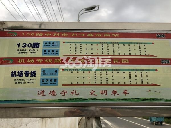 绿地迎宾城 公交站台 201805
