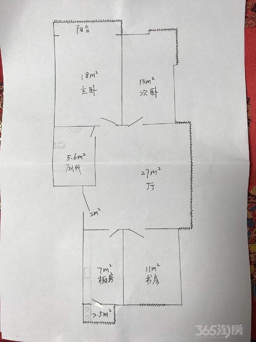 东景大厦3室1厅1卫125平米精装产权房2005年建满五年
