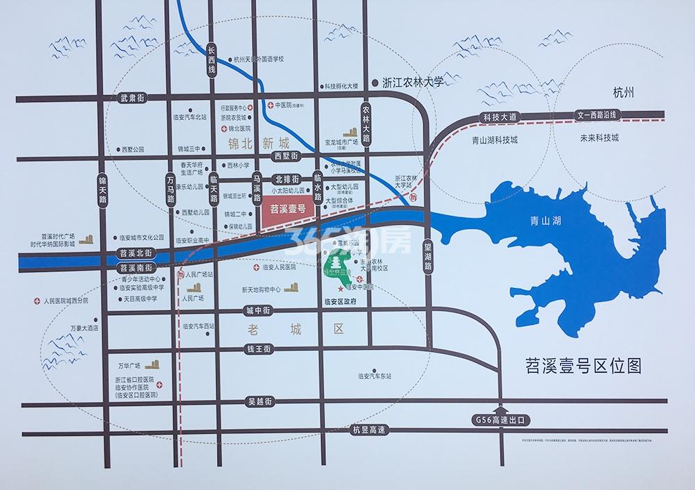 苕溪壹号交通图