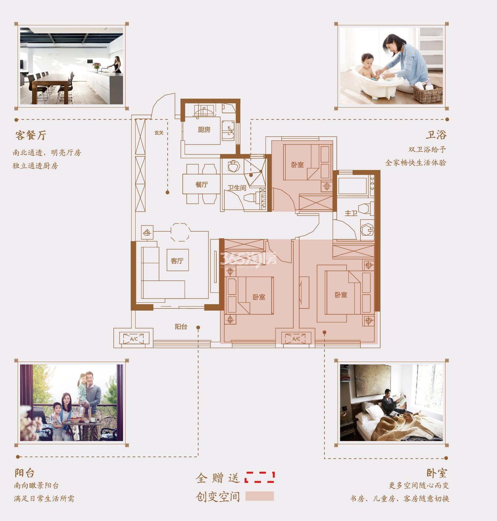 安建翰林天筑97㎡D户型三室两厅