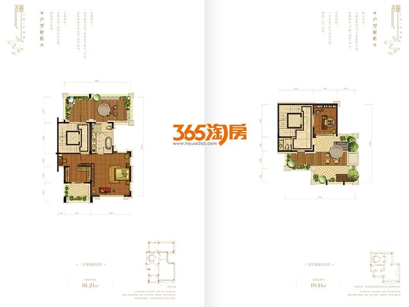 蓝光雍锦半岛双拼别墅448㎡三层四层户型