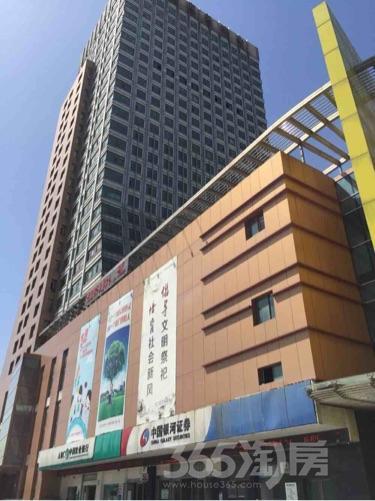 泰鑫商务中心83平米整