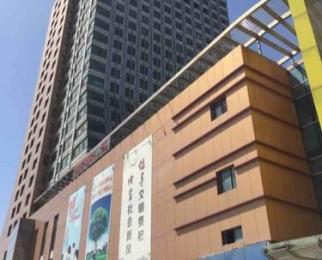 泰鑫商务中心83平米整租精装可注册
