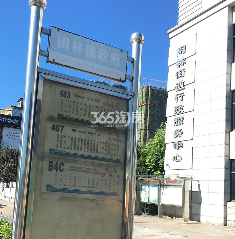 雅居乐国际花园周边公交站点(2018.8)