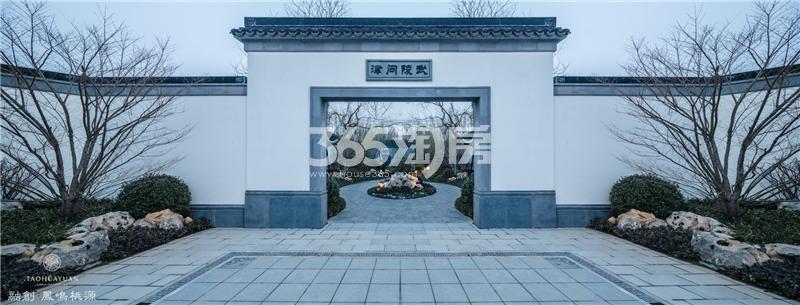 融创凤鸣桃源实景图