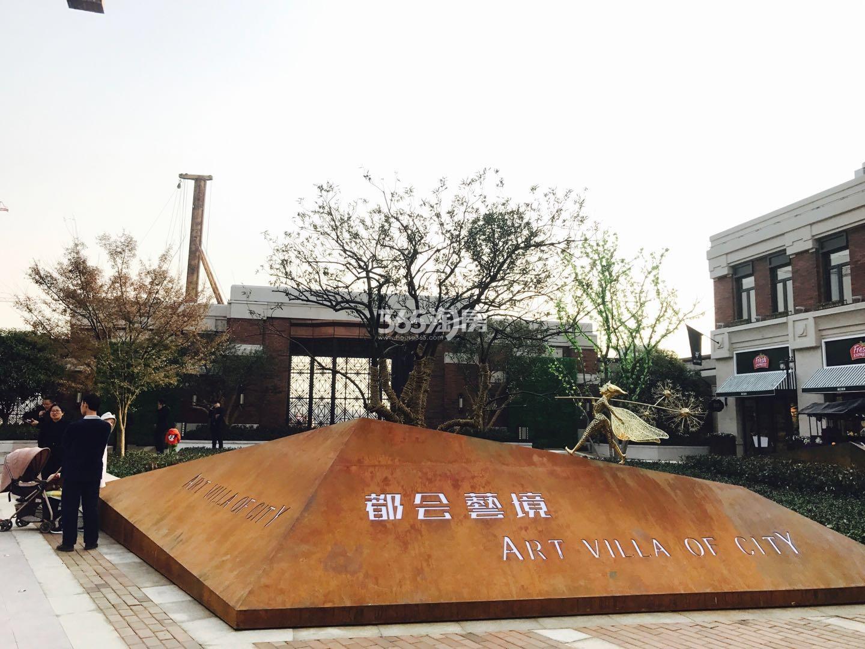 金地都会艺境售楼处实景图(12.29)