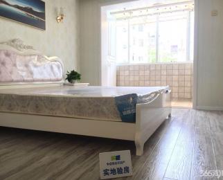 热河南路小区 复兴小学十二中精装两居室采光刺眼交通便捷
