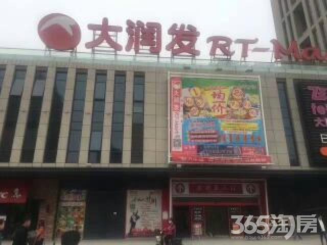 唐山迁安市国际金融中心 现房