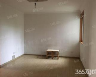 大厂商圈 新华七村一楼2房 可以空房出租也可以配全东西