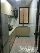 金太湖国际城 1室1厅1卫 精装修