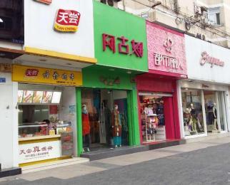 龙江 沅江路 银城街小学及菜场附近 正规门面餐饮免