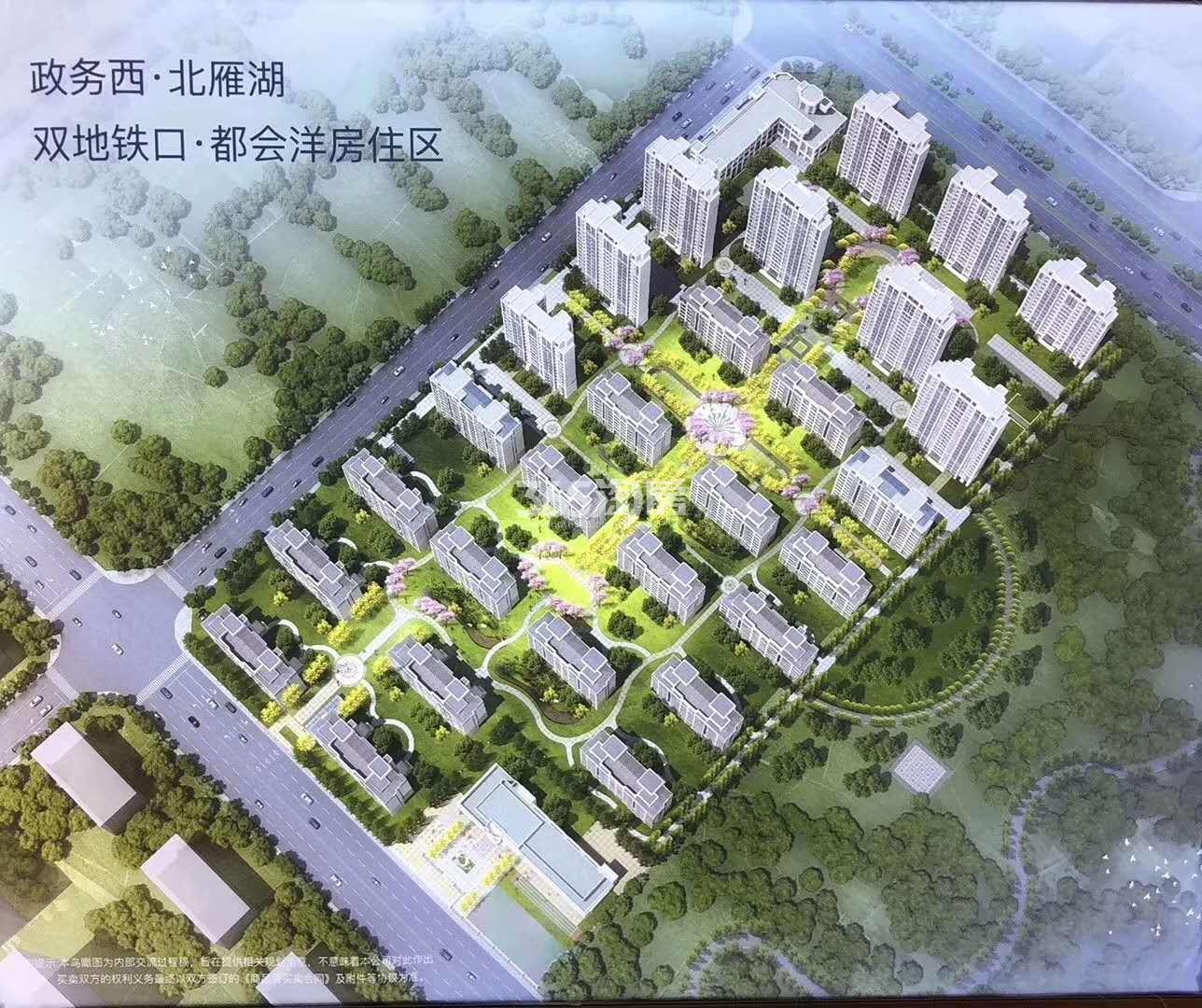 中海嶺湖湾鸟瞰图