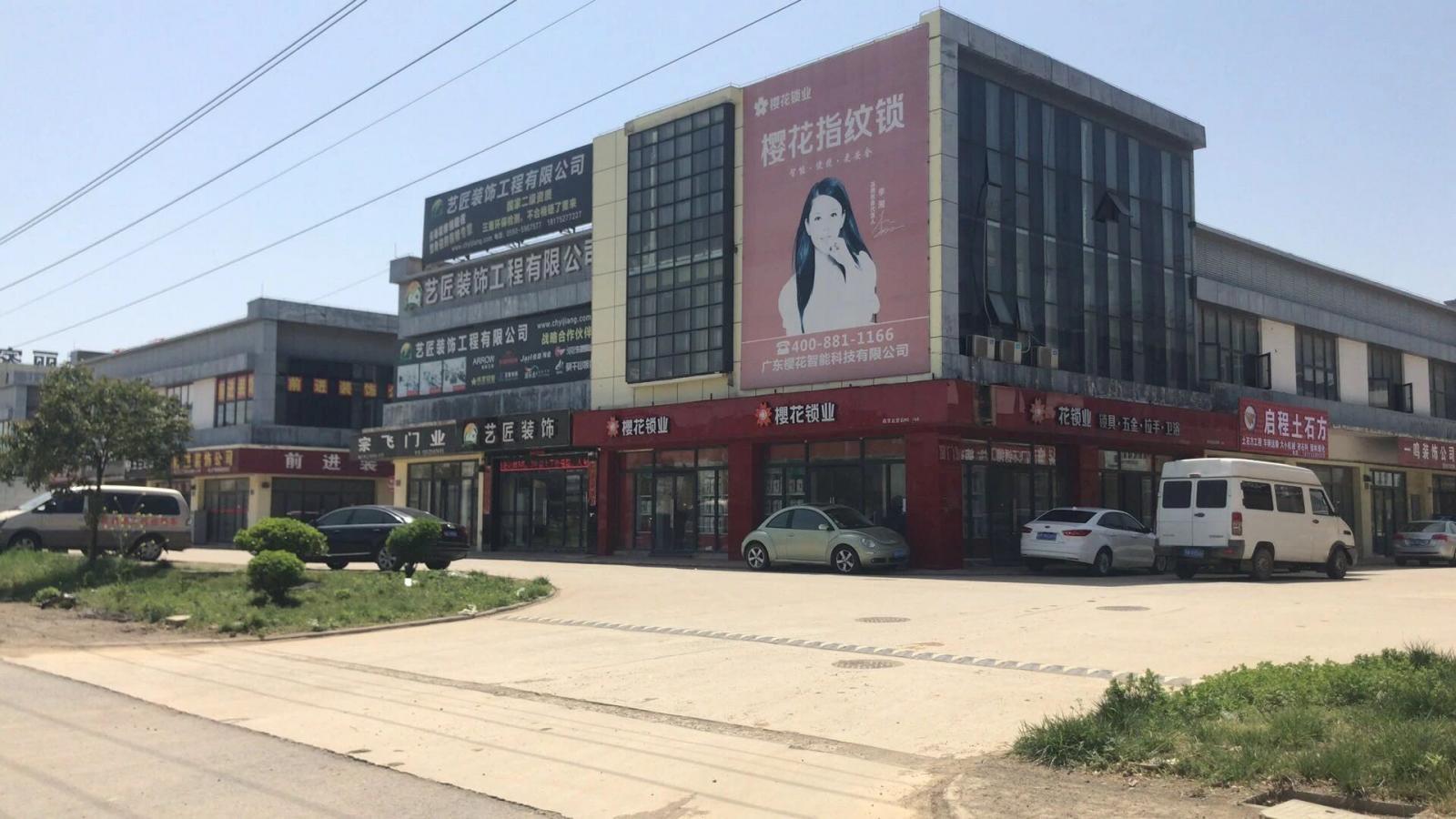 南京周边滁州滁州南京湾家居CBD租房