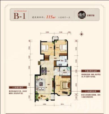 房主急卖 洋房享受 高层价格 满五唯一三室两厅改善房