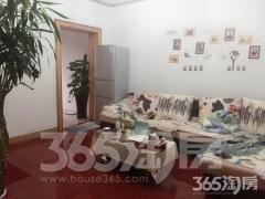 和燕花苑3室1厅1卫30平米精装合租