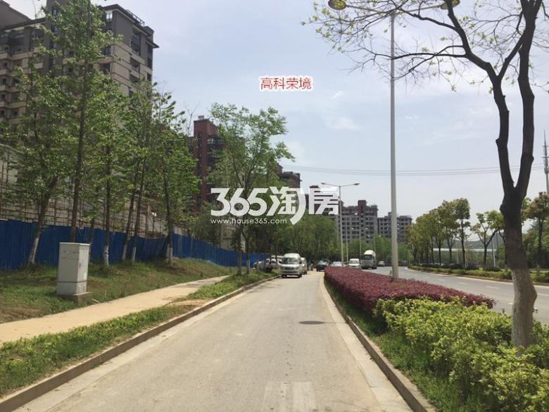 高科荣境在建楼栋实景图(5.24)