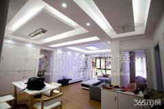 东方龙城绿竹苑、商品房、全新装修、专业设计、双学、区、诚心售