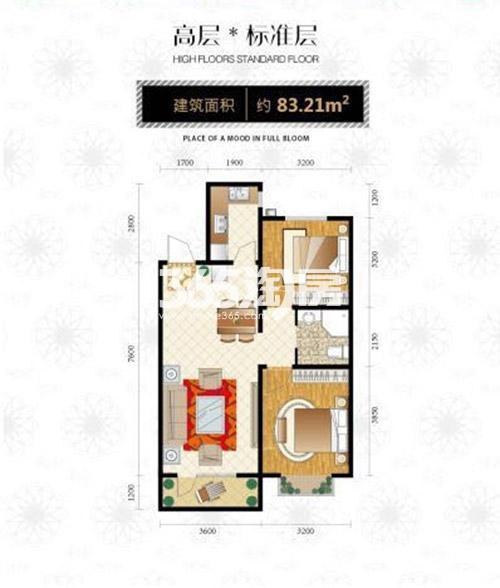 全季首府高层标准层建筑面积约83.21㎡