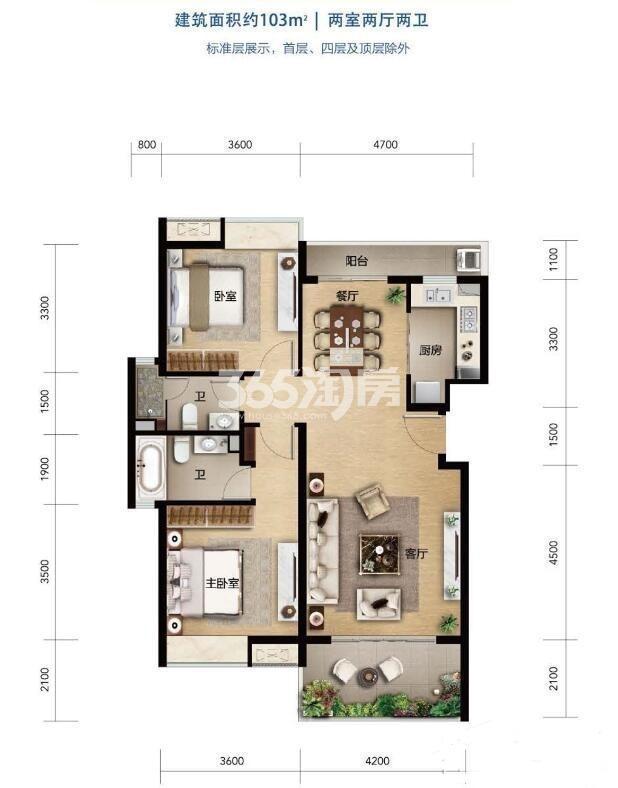第三块地(洋房)103㎡-两房两厅两卫