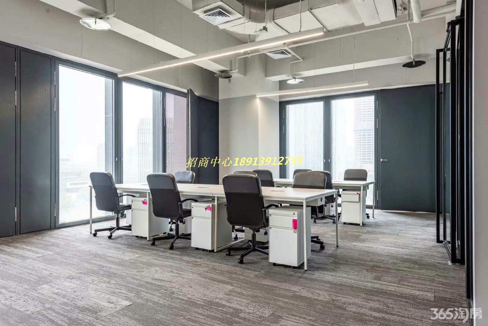 秦淮区新街口南京国际金融中心租房