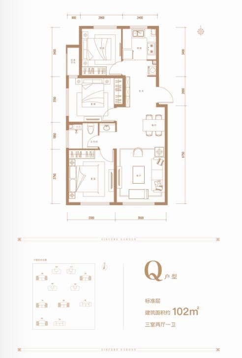 三期低密度多层102平米三室两厅一卫
