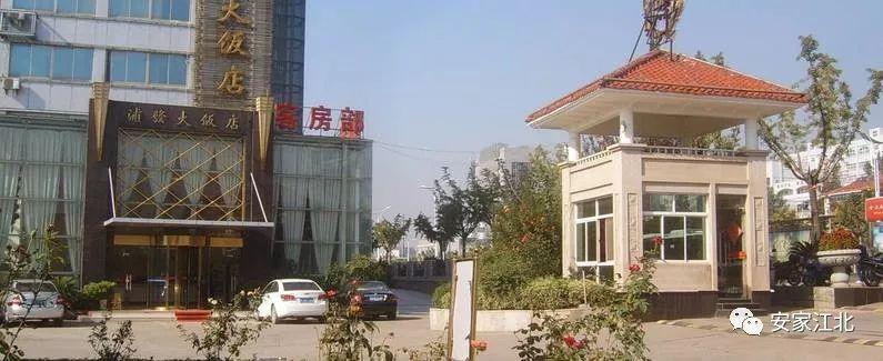 突发!江北地标建筑已经被拆除!江北隧道口商务中心区终于要来了