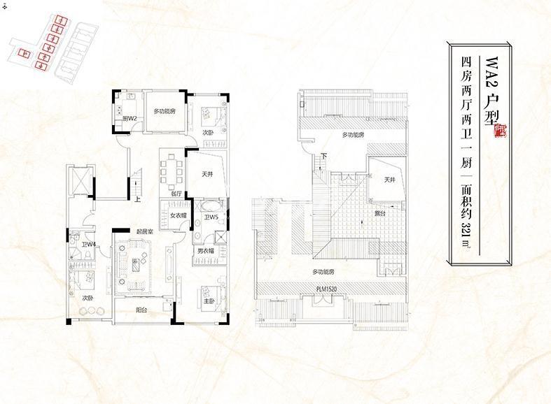 金鼎湾状元府321㎡户型图