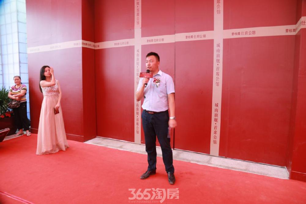 (碧桂园仕府公馆 365淘房 资讯中心)