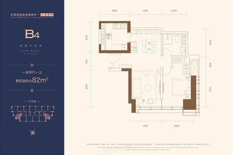 B4户型 82平米 1室2厅1卫