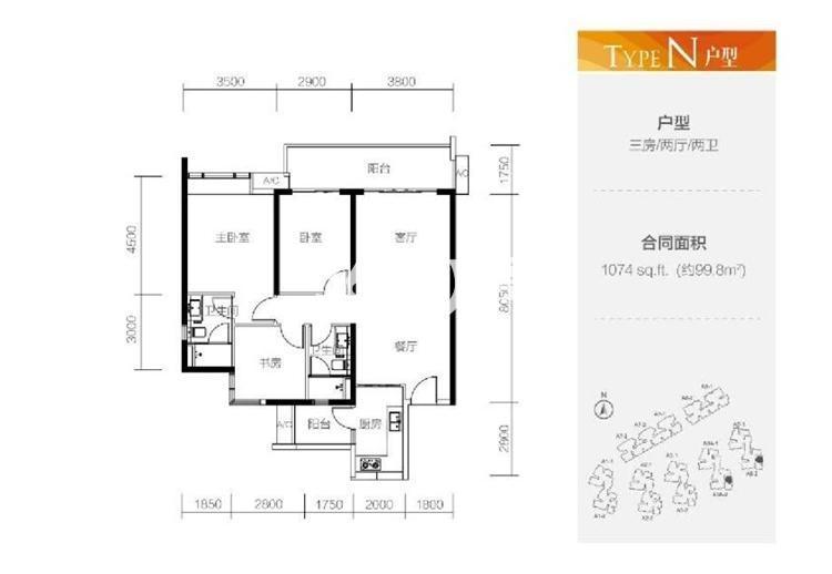 99.8平米 3室2厅2卫