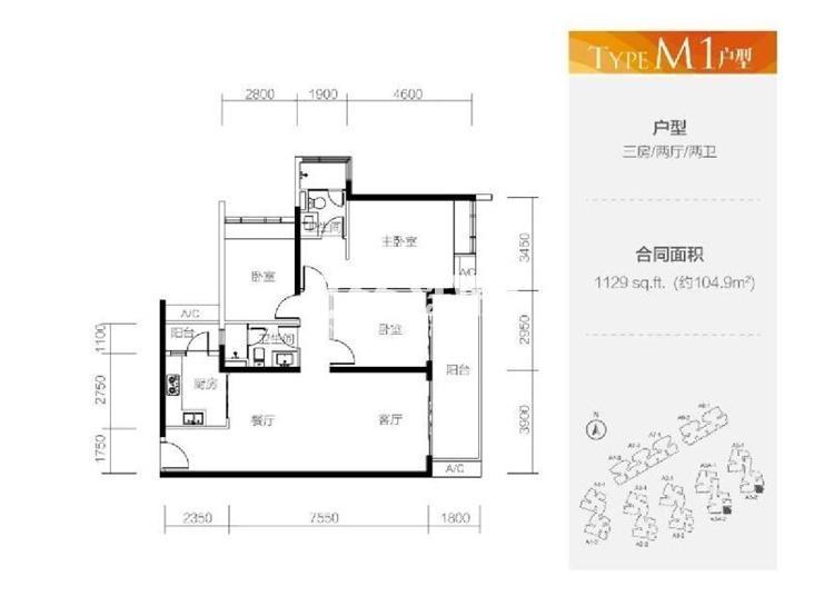104.9平米 3室2厅2卫